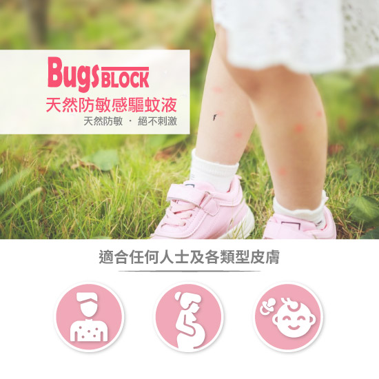 BugsBlock小百科