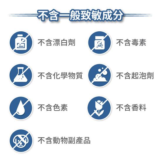 A2Clean環保除塵蟎洗衣液不含致敏成份