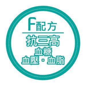 whole health f formula tag