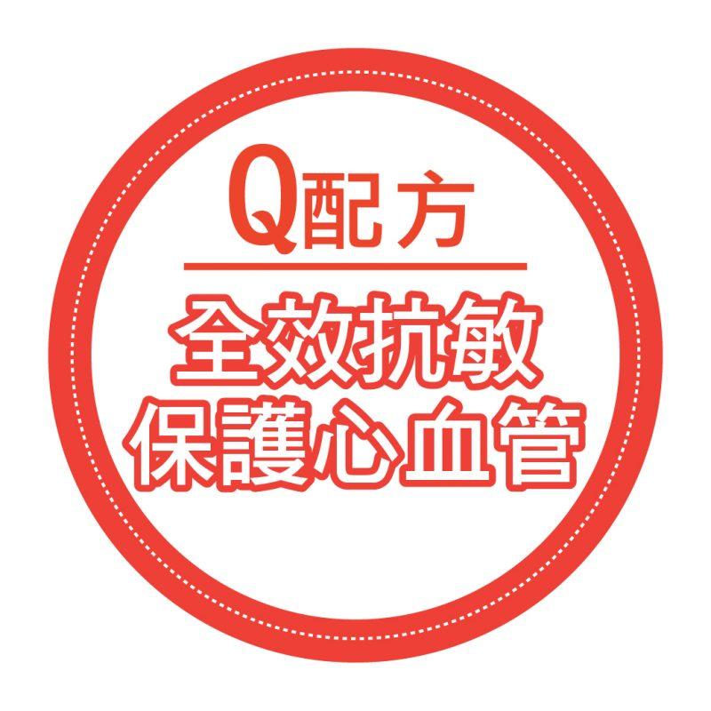 allergy q formula tag