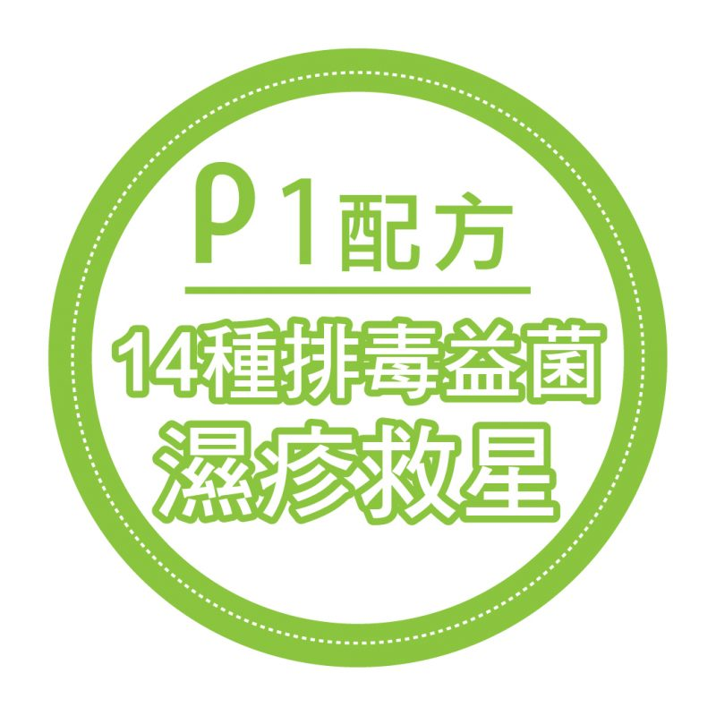 skin p1 formula tag