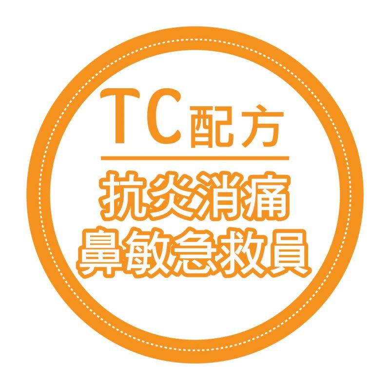 nose tc formula tag