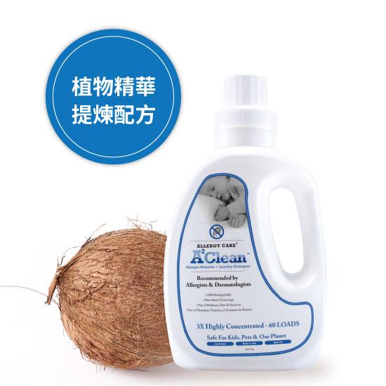 產品含有椰子精華,溫和配方